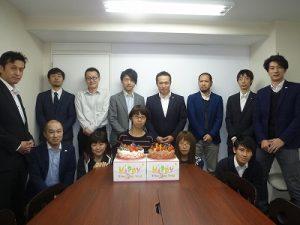 2016年11月 鈴木さんお誕生日会