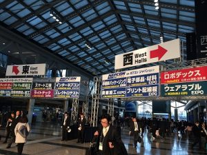 東京ビックサイト ウェアラブルEXPO2017